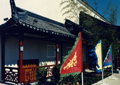 Splendid-China-Golden-Peacock-Theatre